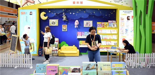 3.5万余册国内外优质少儿图书亮相中国童书博览会