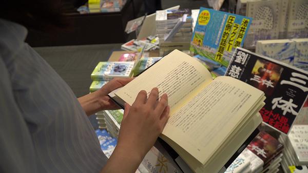 小说?#24230;?#20307;��在日本卖疯了