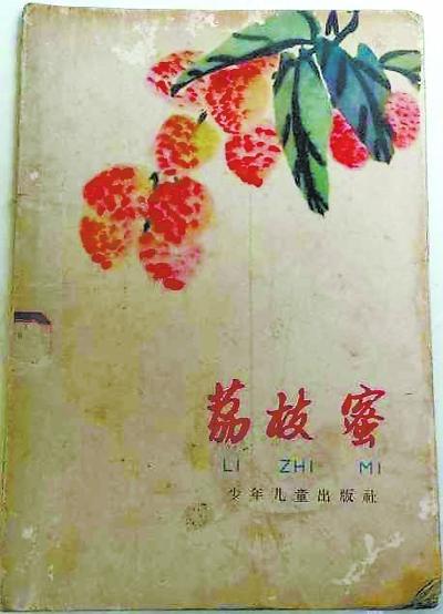 杨朔散文模式_杨朔:将现实酿成诗意 --文史--中国作家网