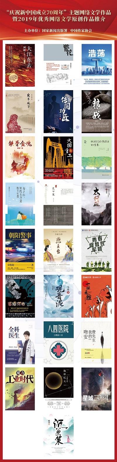 瑞彩祥云app最新版 1