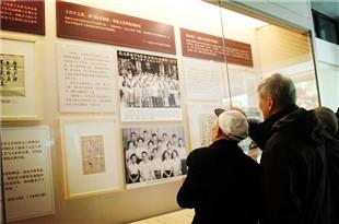 杨晦先生诞辰120周年纪念会举行