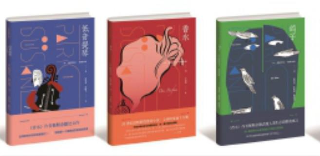 深(shen)耕(geng)名家資源,一批上海出品的(de)經典譯著將面世