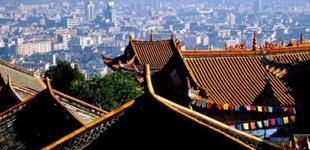 云南省楚雄州文联、州作家协会以及《金沙江文艺》负责推荐楚雄州作家的、《金沙江文艺》发表的优秀文稿。
