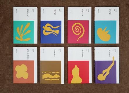 《汪曾祺别集》已出版小说8卷