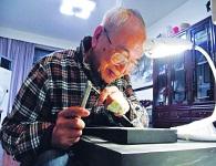 赵嘉福:在指间完成时光对话的修书人