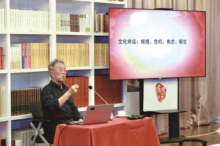 王蒙:中国文化的特色与生命力