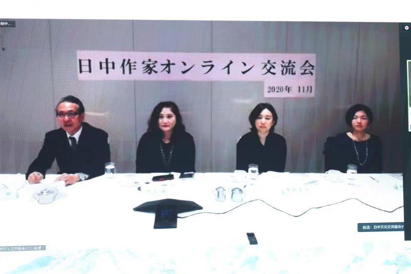 疫情下的文学创作与作家责任 中日作家对话会在京举行