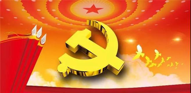庆祝中国共产党成立100周年网络文学主题征文大赛启事