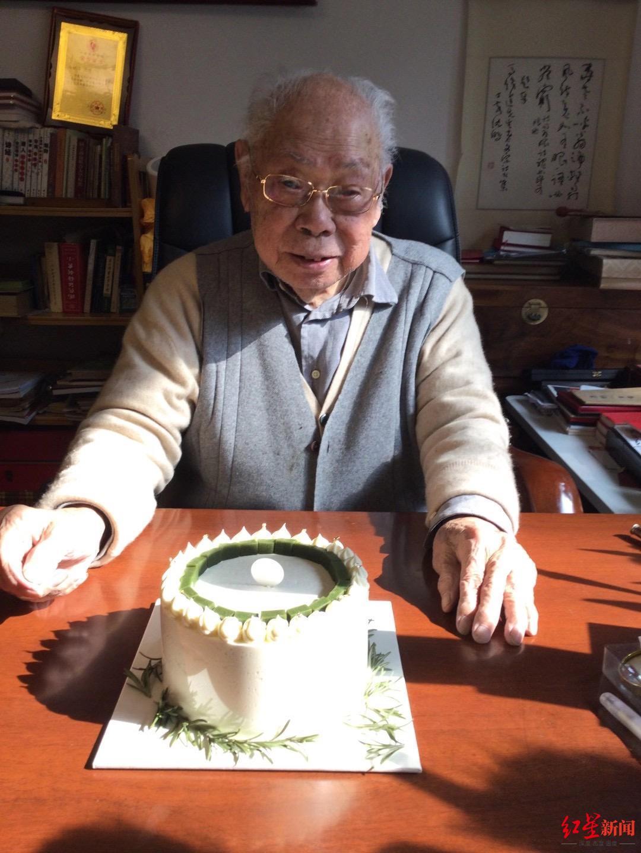 马识途庆祝106岁生日
