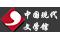 中国现代文学馆