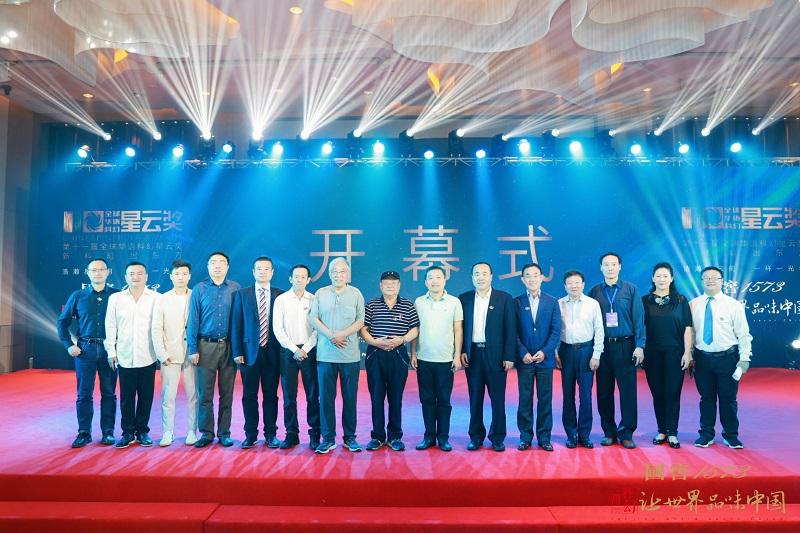 第十一届华语科幻星云奖在海南陵水揭晓