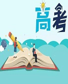 杨海文:K5117次通向高考